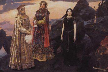 Виктор Васнецов «Три царевны подземного царства», 1884 год