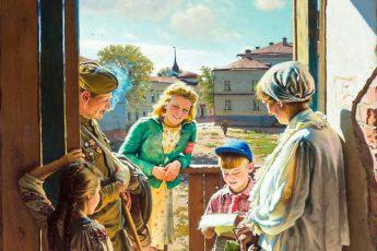 Александр Лактионов «Письмо с фронта», фрагмент