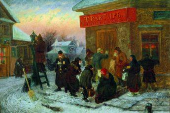 Леонид Соломаткин «Утро у трактира», 1873 год