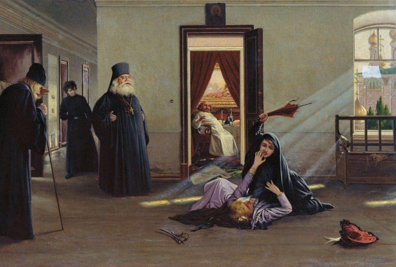 Павел Яковлев «В тихой обители», 1896 год