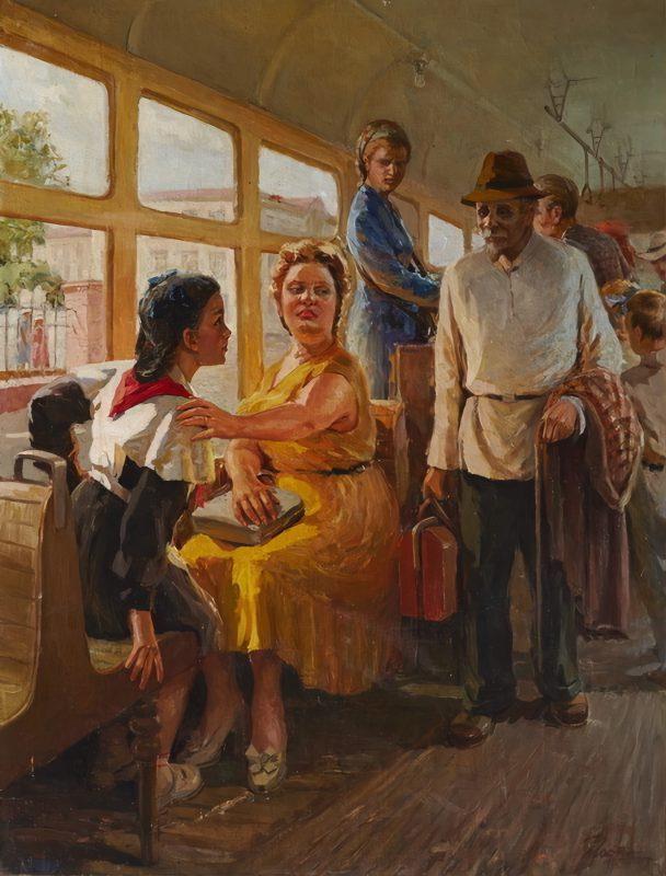 Петр Костюков «В трамвае», 1954 год»