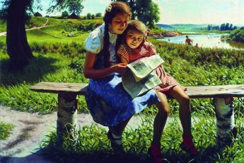 Александр Лактионов «Летом», фрагмент