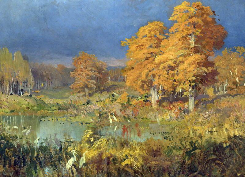 Фёдор Васильев «Болото в лесу. Осень», фрагмент