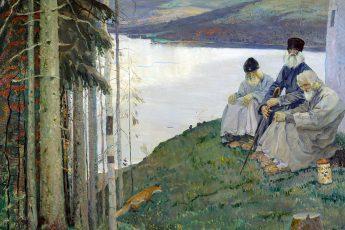 Михаил Нестеров «Лисичка», 1914 год