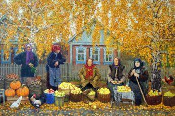 Владимир Янаки «Щедрая осень», 2005 год
